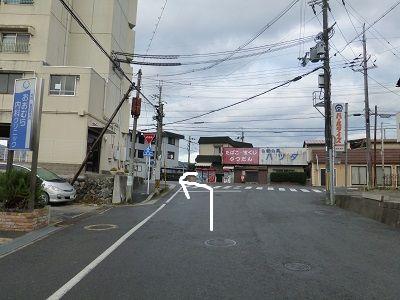 020 分岐(左折)