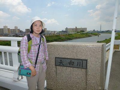 140 天白橋(終り)