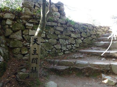 059 天主閣跡碑