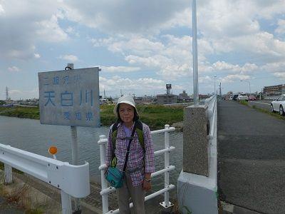 137 天白橋(始め)