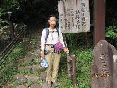 12 割石坂入口①