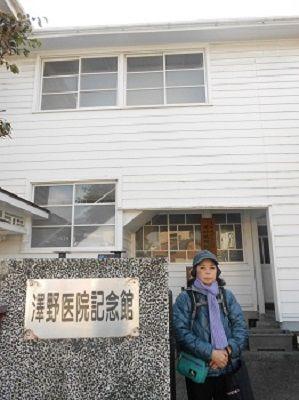 78 澤野医院記念館
