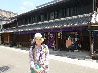 086 中濱商店