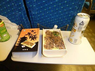 094 駅弁(京都牛膳)