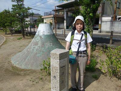 046 歴史を語る公園(富士山)
