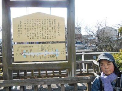 55 袋井宿・天橋