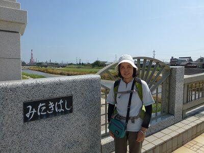 065 三滝橋