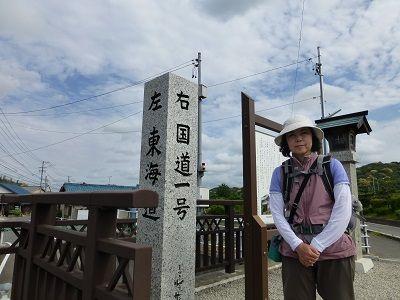 028 東海道道標