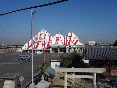 028 秋葉神社とパチンコ店