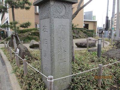 50 旧東海道道標