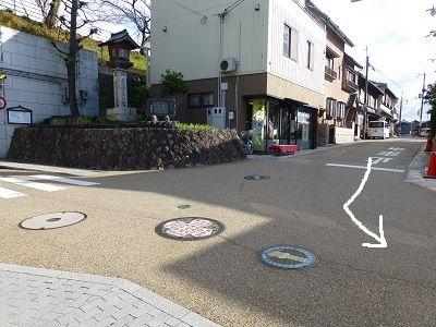 065 分岐(東海道と中山道の合流点)