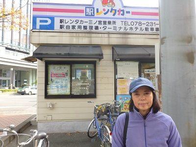 009 レンタサイクル(三宮駅前)
