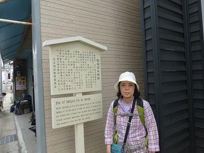 128 鳴海宿・本陣跡