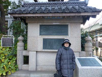 004 日本橋の史跡