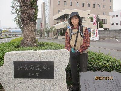 35 旧東海道跡碑