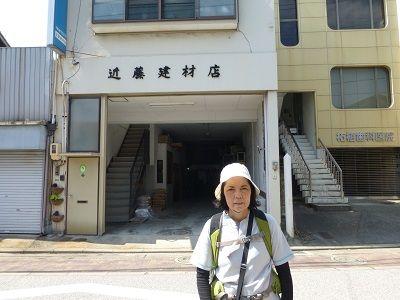 076 帯屋脇本陣跡(現近藤建材店)