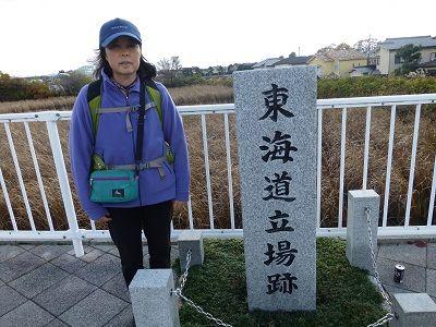 142 東海道立場跡
