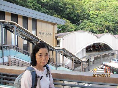 39 箱根湯本駅