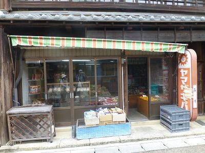 142 森川菓子店