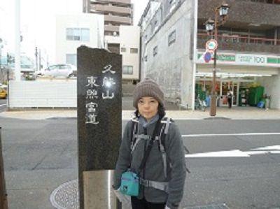 24-① 久能山東照宮道道標