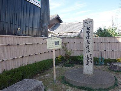 105 七宝焼き原産地