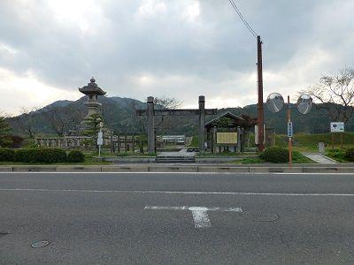 107 横田渡し跡