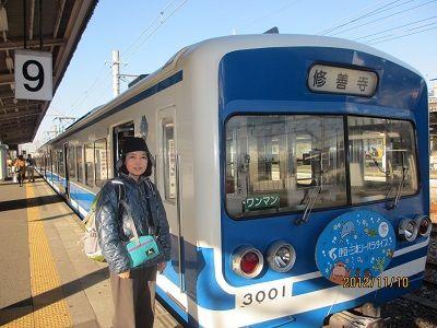 03 伊豆箱根鉄道駿豆線・三島駅