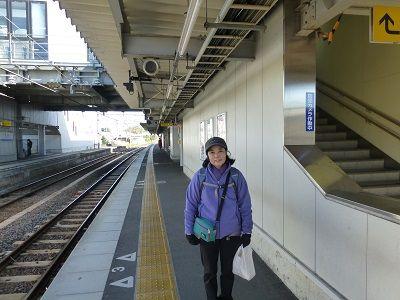 169 手原駅ホーム