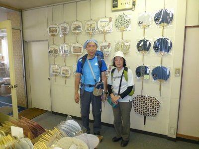 109 日永うちわ(稲藤)街角博物館