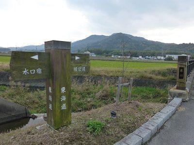 101 東海道道標