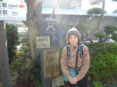 18 東海道道標・由比