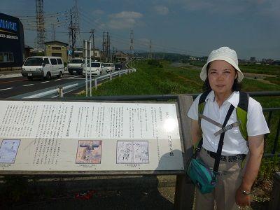 084 文学の中の町屋川と橋の碑