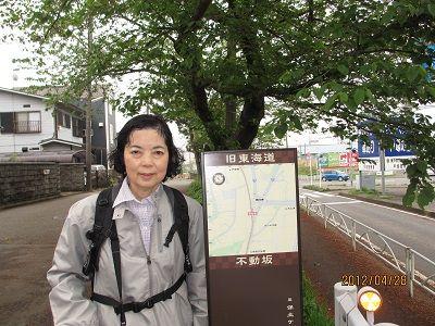 08 旧東海道・不動坂