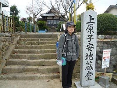 13-① 上原子安地蔵堂