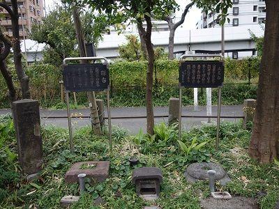 102 鈴ヶ森刑場跡