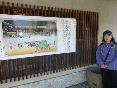 105 矢倉立場(瀬川元宅前)