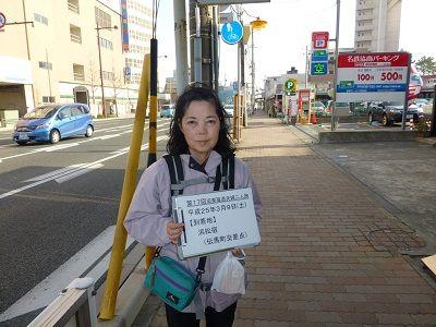 151 浜松・伝馬町交差点(到着地)