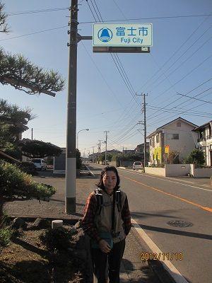 65 富士市境