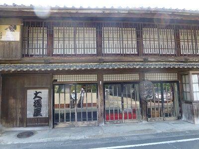 090 旅籠・大橋屋