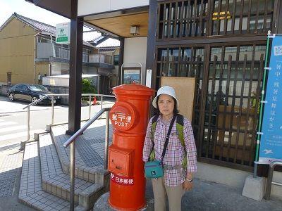 070 有松郵便局