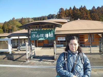 27 間の宿・菊川の里