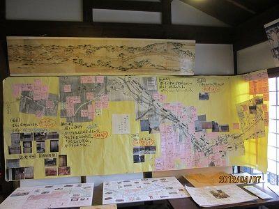 36 保土ヶ谷宿展(桑名屋2階)