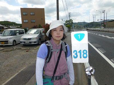 068 318㎞ポスト(反対車線の代用)
