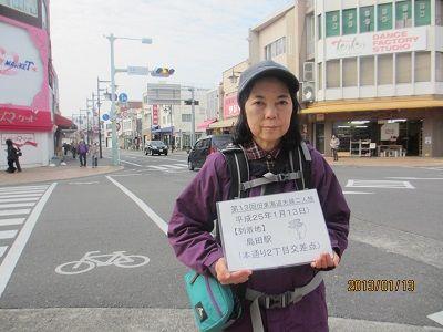66 島田・本通り2丁目交差点(到着地)