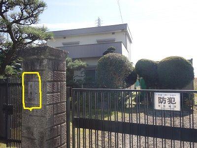 094 横井庄一記念館