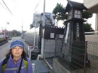 131 宿境(草津宿・大津宿)