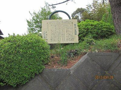24 (011)原宿一里塚