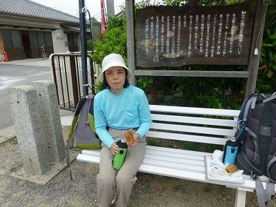 089 知立公園(休憩)