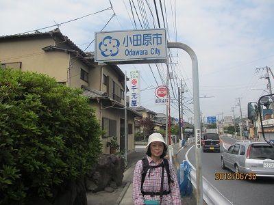 15 二宮町と小田原市の境界