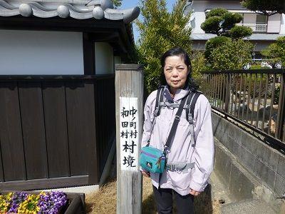 075 村境標柱